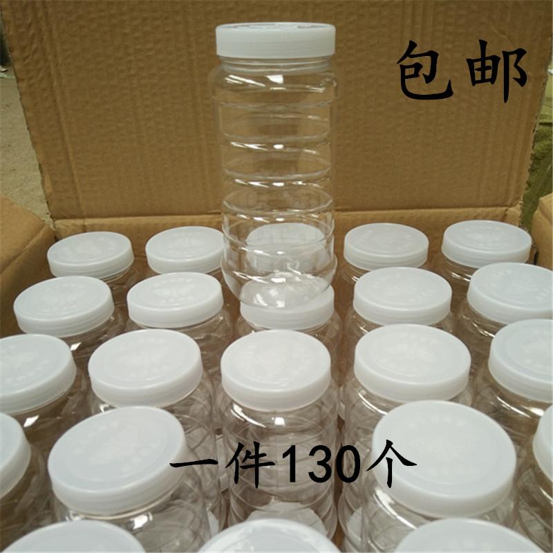 Мед бутылка пластик бутылка 500g1000g совершенно новый утолщённый сторона бутылки внутриполостной крышка 2 кг загрузить мед пластик бак