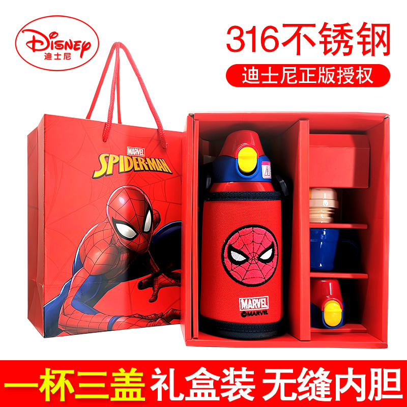 迪士尼保温杯带男童儿童宝宝小学生水壶水杯女孩吸管幼儿园蜘蛛侠