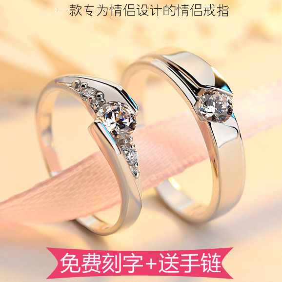 Japanese And Korean Version Of 925 Sterling Silver Couple Ring A