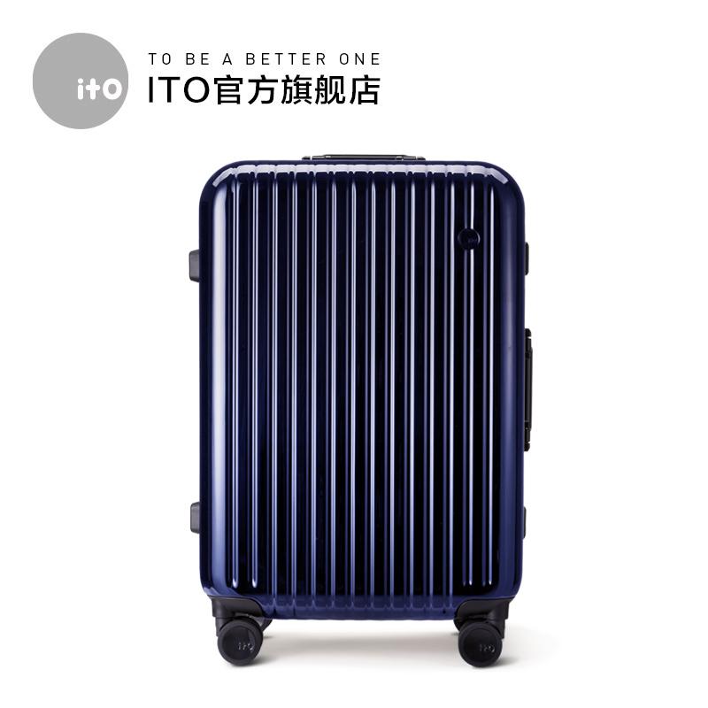 Ito род коробки бизнес алюминиевая рама чемодан пакет глубоководных новый цвет темперамент багажник колесного мужской и женщины