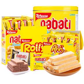 丽芝士nabati奶酪威化饼干