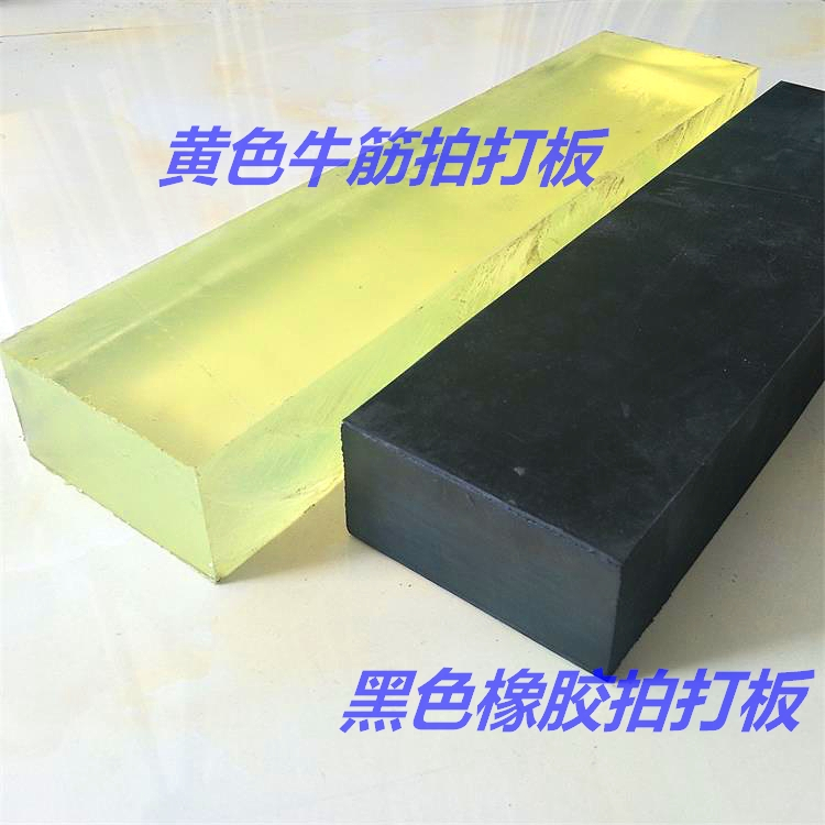 Floor tile paving tool rubber slapped floor tiles beat the board mudman dedicated to slaping blocks to beat blocks.