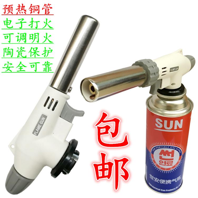 Карманный газовый распылитель сопла кассетный пистолет-горелка высокая Теплая выпечка печи для барбекю