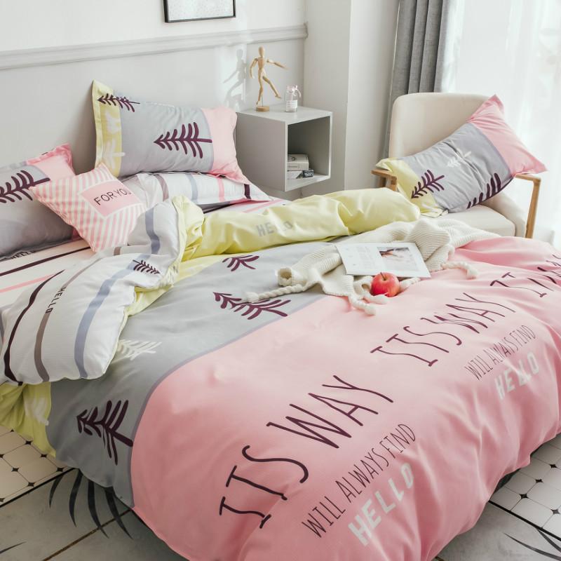 清仓简约全棉四件套1.8m床单网红被罩双人纯棉床上用品被套三件套