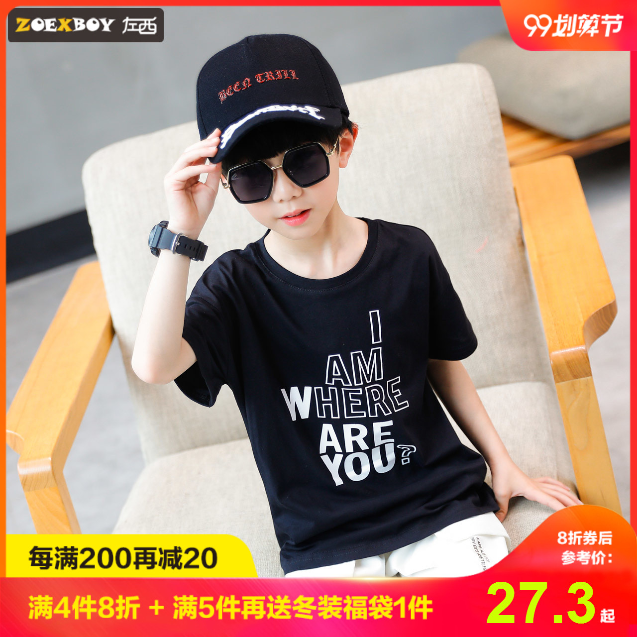 Left West boys summer short-sleeved T-shirt 2019 New children cotton shirt black in the big boy quick-drying Korean version of the tide