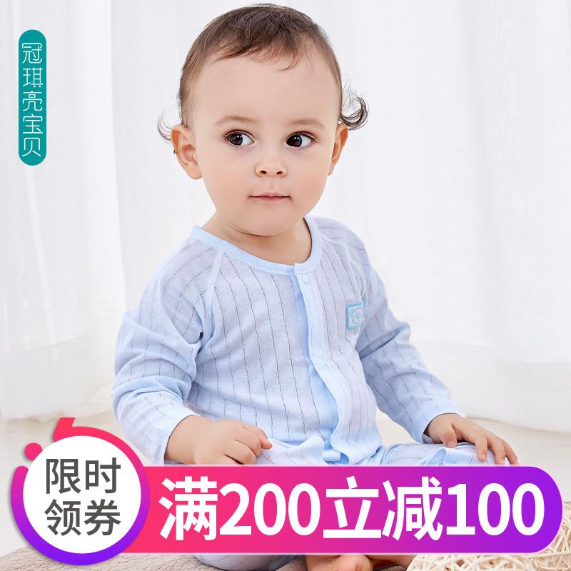 婴儿连体衣薄款空调服夏装长袖春秋新生儿衣服哈睡衣宝宝纯棉夏季