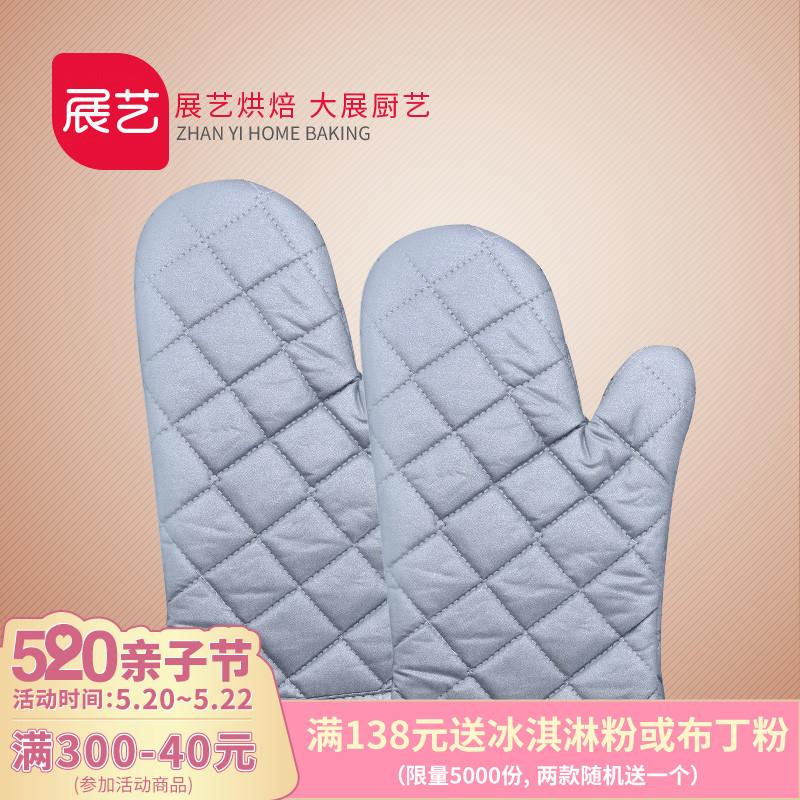 【 своевременно кухня выпекать выпечка _ выставка искусство высокотемпературные перчатки один 】 сгущаться изоляция жаркое коробка микроволновой печи ошпаривают перчатки
