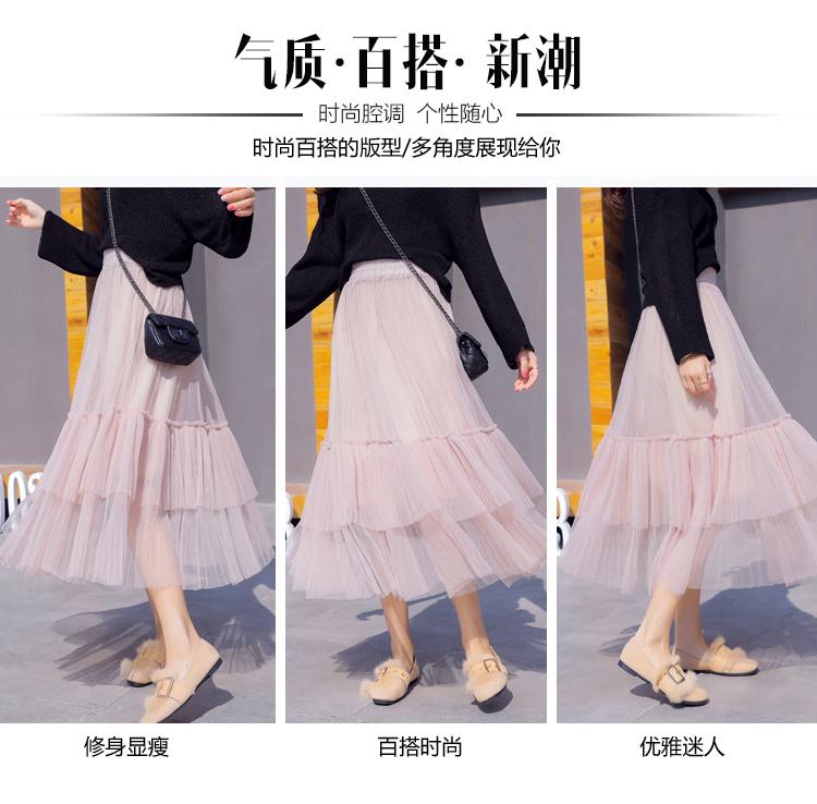 2018春季新款压褶网纱半身裙中长款仙女百褶裙