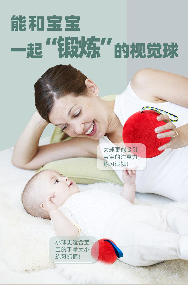 婴儿追视红球红色追视觉球个月新生儿宝宝早教益智视力训练玩具详细照片