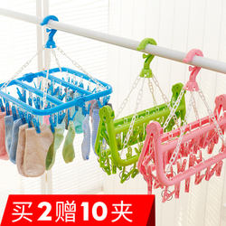 32 folder folding hanger adult windproof clothes hanger plastic multi clip children's socks rack hanging baby home drying rack