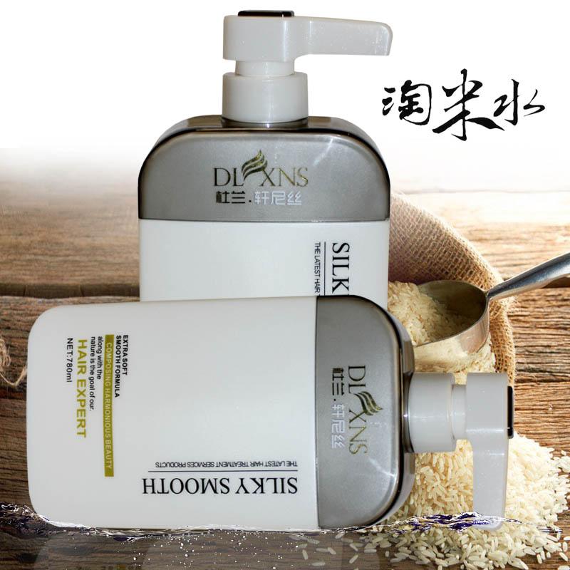 淘米水洗发水护发素套装固发控油去屑止痒滋润无硅油柔顺修护毛躁
