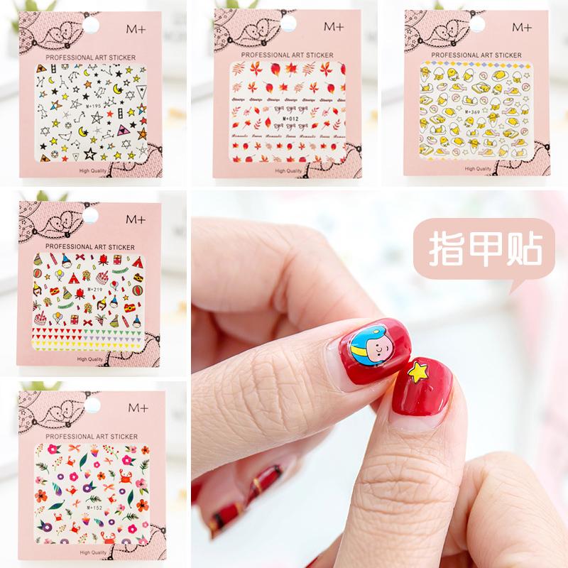 Взрослый милый стикер ногтей маникюр стикер лака для ногтей маникюр пленка аппликация стикер ногтя полностью клейстер