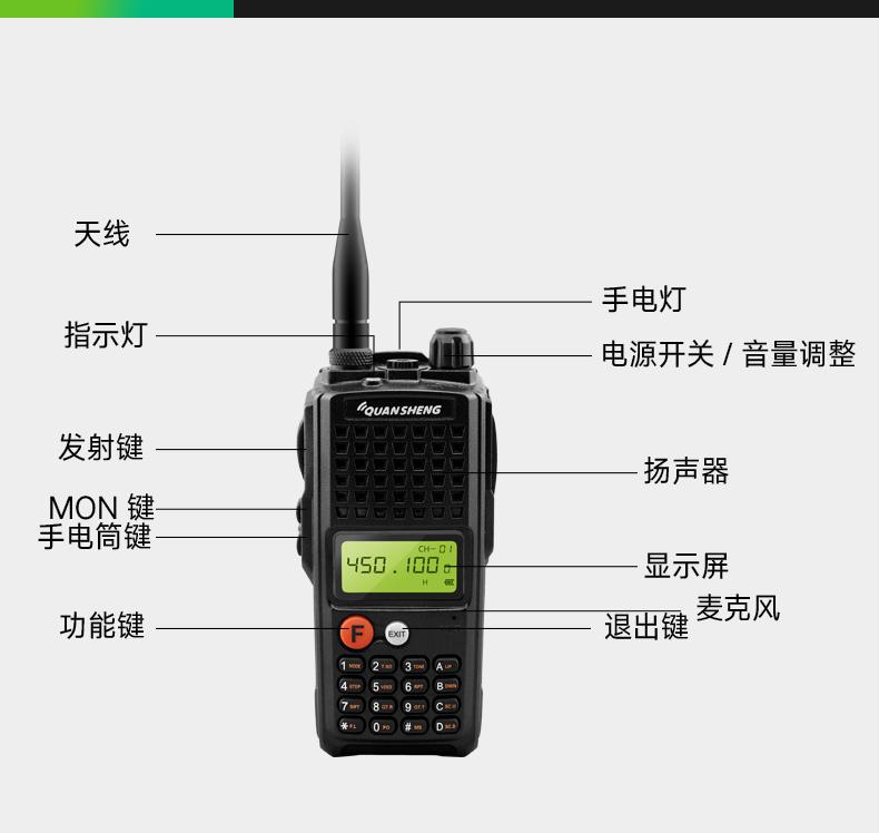 泉盛大金刚K10AT对讲机10W手台民用户外自驾游大功率手持UV2PLUS商品详情图
