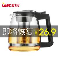 Сиреневый термостойкий стеклянный чайник из нержавеющей стали с фильтром, цветочный чайник, бытовой чайный набор комплект один Чайник чайник