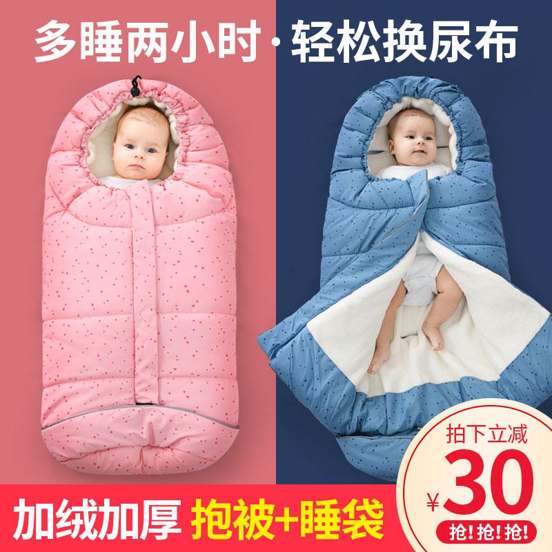新生抱被秋冬季惊跳两用包被婴儿用品初生防加厚防踢睡袋外出婴儿