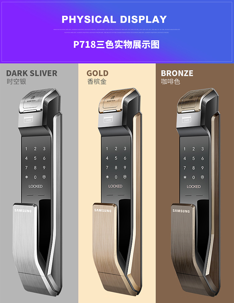 home security door locks. Beautiful Security Samsung Fingerprint Lock Home Security Door P718728 Smart Electronic  Mobile Phone APP Password  Throughout Home Security Door Locks