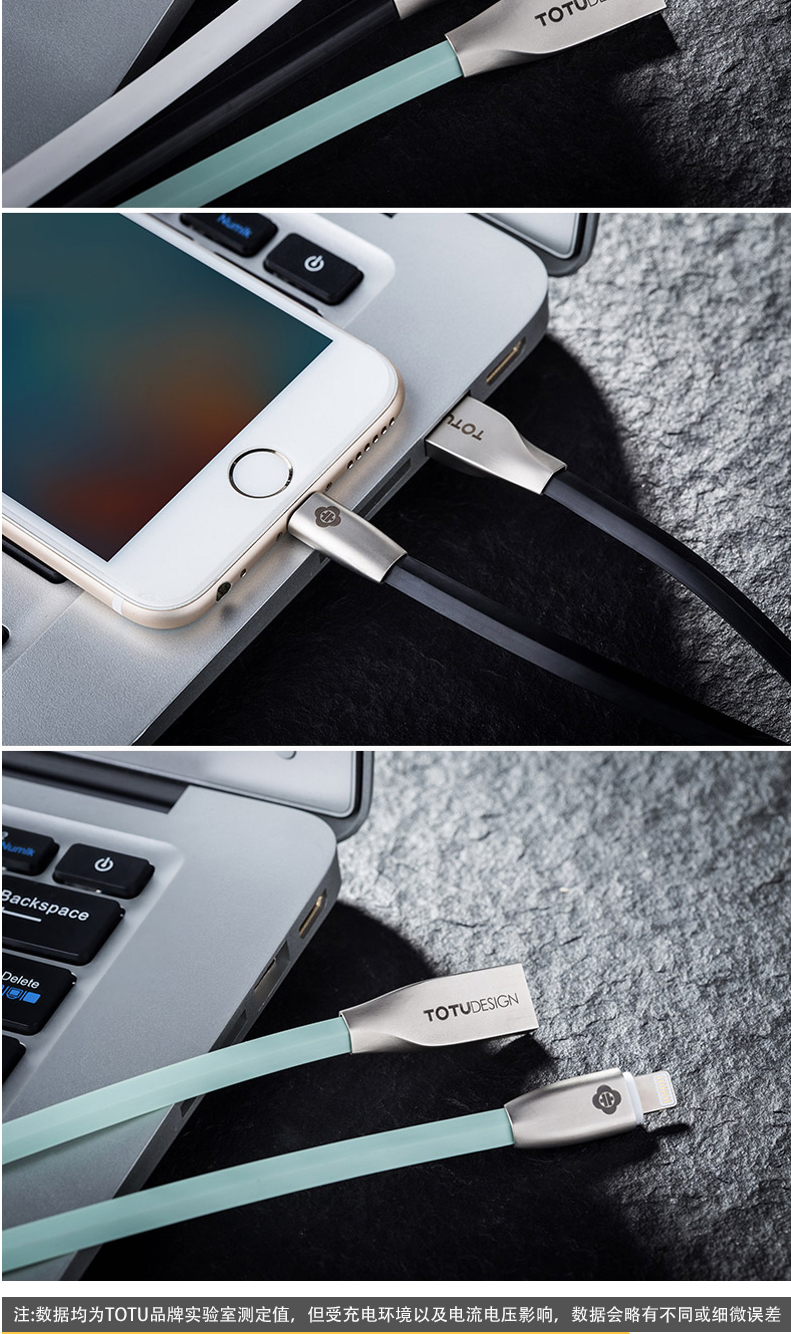 TOTU Zinc Alloy Connector Rhombic Quick Charge Lightning Cable for Apple iPhone iPad iPod
