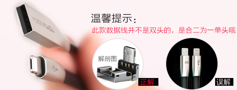 TOTU Zinc Alloy Connector Tow Uses Rhombic Quick Charge Lightning+Micro USB Cable for Apple iPhone iPad Android Smartphones