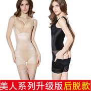 Sau vẻ đẹp của chính hãng giải độc, giảm béo, sau sinh hình, cơ thể hình thành, một mảnh quần áo, siêu mỏng bụng, hip và lụa đồ lót