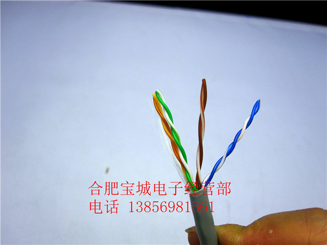 электронные детали Jinjia bai industry  0.5 305
