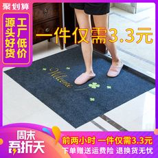 Entry door mats entrance door mats kitchen bathroom absorbent floor mats bathroom anti-slip door mats bedroom door rug