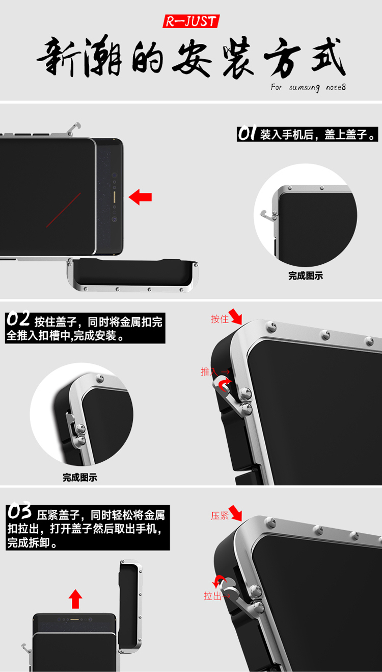 Armor King Iron Man Luxury Shockproof Stainless Steel Aluminum Metal Flip Case Cover for Samsung Galaxy Note 8