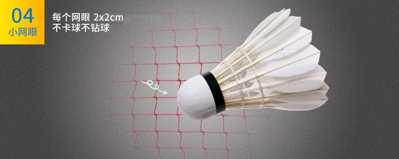 Следовать семья этот легко сложить бадминтон сетка портативный стандарт конкуренция мобильный чистый колонка волан мяч стоять закутать ребенка почта