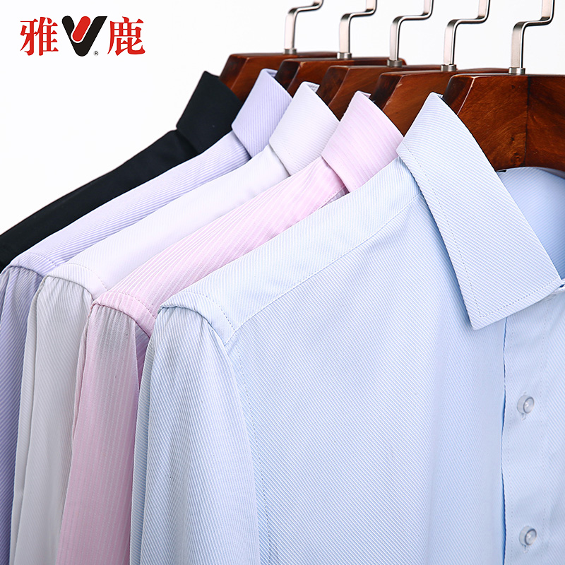 竹纤维抗皱,免熨烫:雅鹿 男士 商务短长/袖衬衫