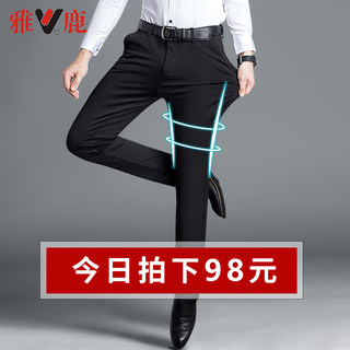 Yalu trousers men's straight tube slim business suit pants no ironing summer stretch pants thin ice silk ultra thin