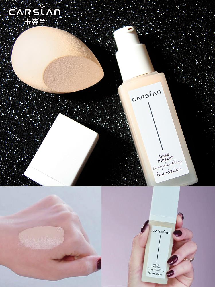 Kat Orchid Foundation female concealer oil control moisturizing nude makeup lasting oil skin mother student parity cream makeup genuine