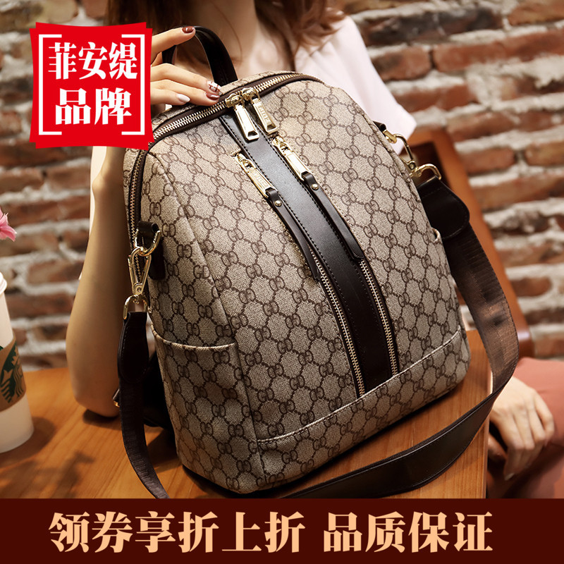 Bag female bag new 2019 small ck limited ocean faction texture wild leather large capacity backpack fashion backpack