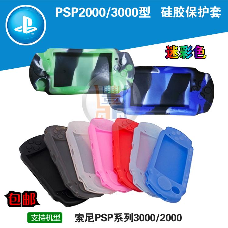 Psp silicone tay áo psp2000 tay áo psp3000 tay áo psp1000 silicone tay áo PSV2000 silicone tay áo - PSP kết hợp
