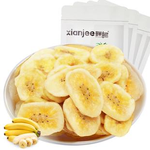 阳光脆香蕉片120g*4袋 休闲零食蜜