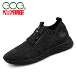 Gao Ge increased shoes men's 6cm spring and summer increased men's shoes versatile breathable tide sports casual running shoes ultra light