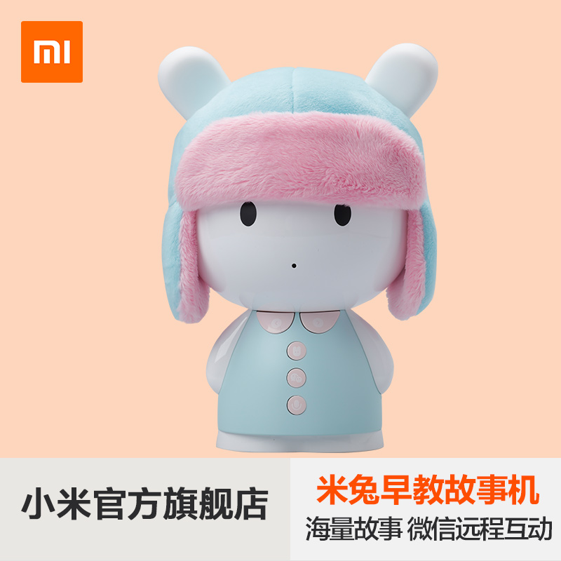 Millet Rice Rabbit Intelligent Story machine children's early Childhood teaching machine wifi0-6-year baby baby child toys Learning Machines