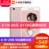 Xiaomi / Millet Red rice 5A new old man official website 4a upgrade camera business student smart phone