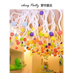 怪兽欢乐糖豆气球链儿童派对气球装饰甜品台布置新年年会空中悬挂