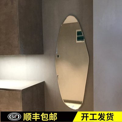 Nordic Wearing Mirror Designer Systemic Mirror Digital Clothing Shop Try Mirror Simplified INS Wall Mounting Mirror