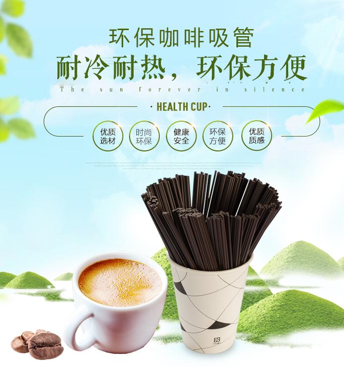 Коктейльные трубочки Новый продукт одноразовые соломы соломы кофе мешалкой кофе творческий тонкой пластиковой соломинки Бесплатная доставка