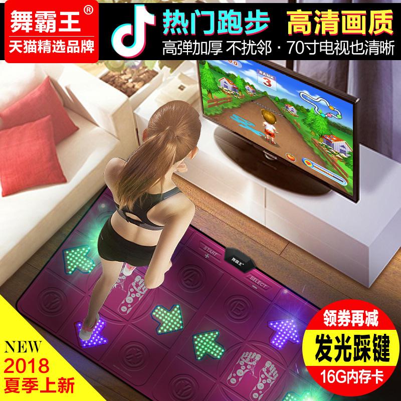 舞霸王跳舞毯双人电视机用跳舞机家用体感手舞足蹈体感游戏机包邮