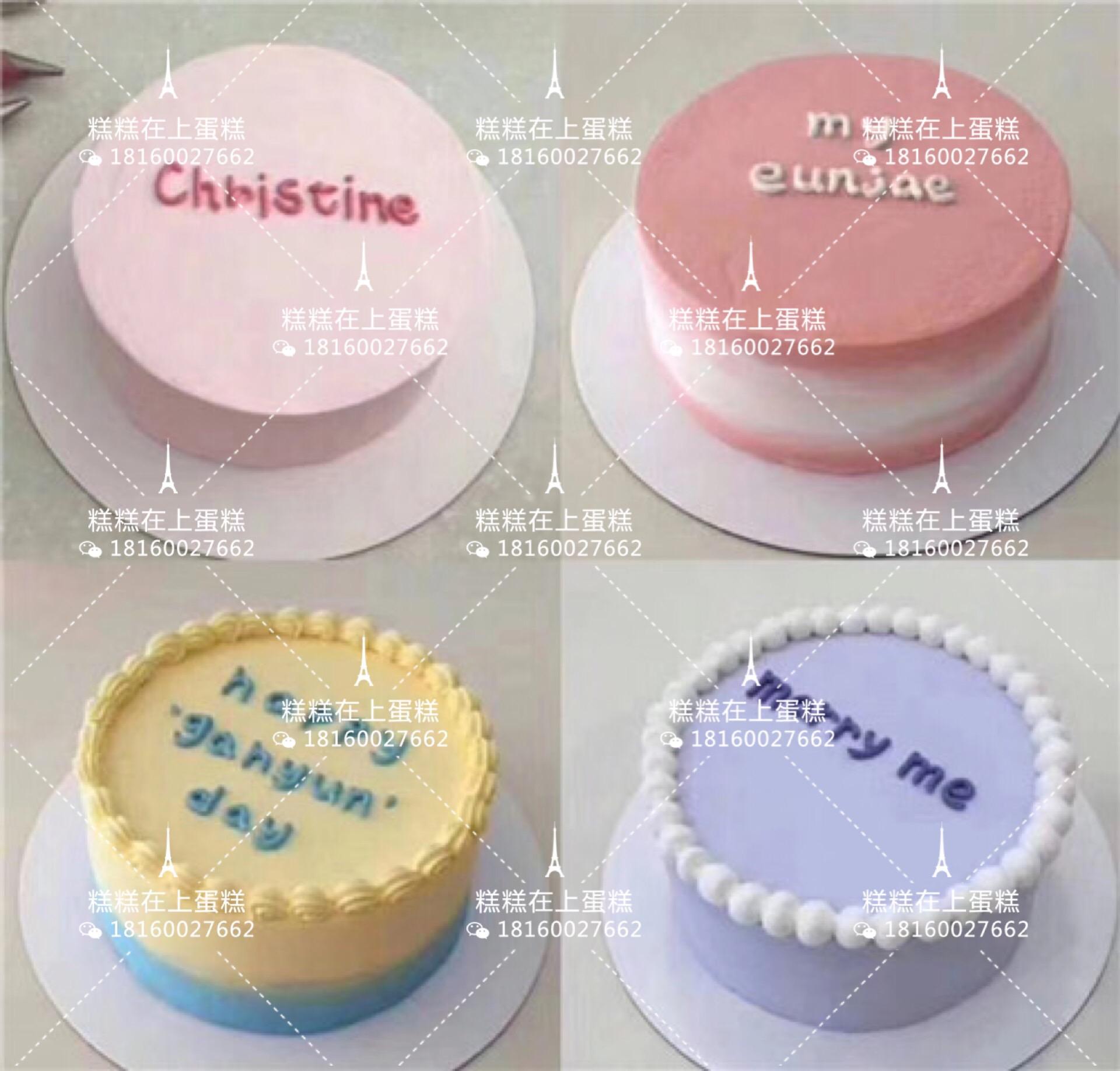 Cream Cream~Korean net red simple ins style birthday cake city ...