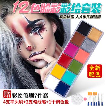 Краска для лица,  Лицо модель поверхность модель хэллоуин статьи составить масло цвет ребенок тело человека facebook клоун пекинская опера пигмент крем cos окрашенный, цена 684 руб