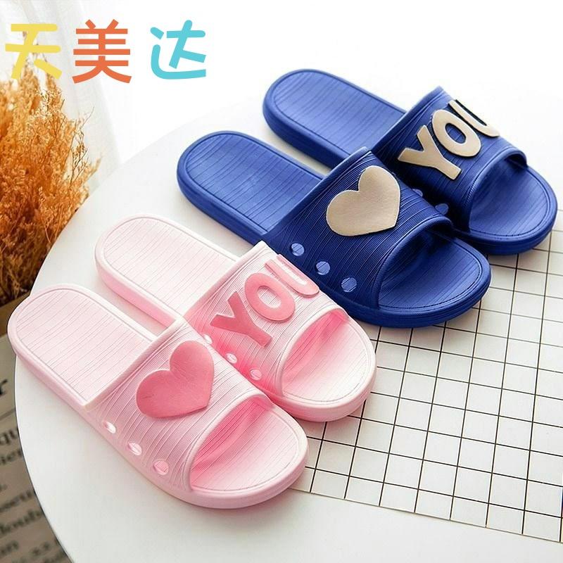 拖鞋版家里穿的男女拖鞋士家用凉家庭6元左右托鞋女夏季外出便宜