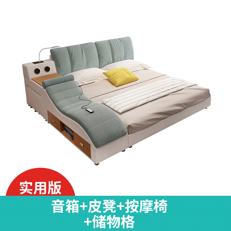 Massage tatami bed master bedroom modern minimalist soft bed ...
