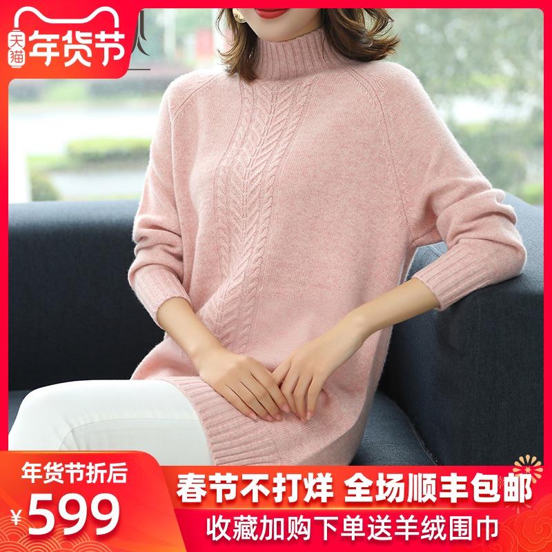 羊绒衫女秋冬季新款半打底韩版宽松套头羊毛衫加厚高领中长款毛衣