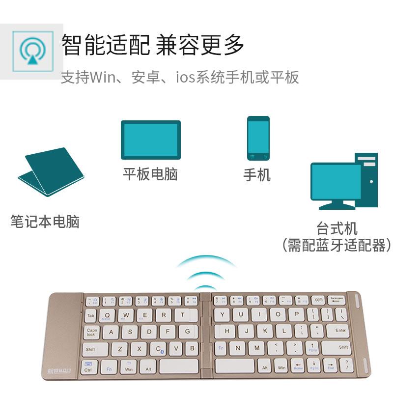60 90] BOW Voyage Folding Wireless Bluetooth Keyboard, iPad