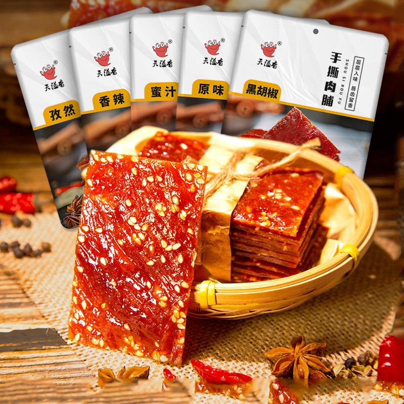 猪肉脯靖江特产 爆款猪肉铺网红肉类手撕鸡肉脯小吃零食休闲食品