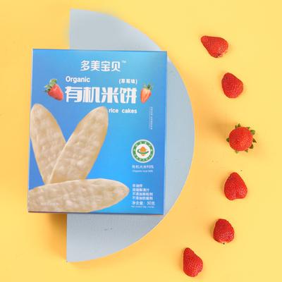【多美宝贝】原味有机米饼宝宝磨牙零食儿童饼干无添加非油炸50g