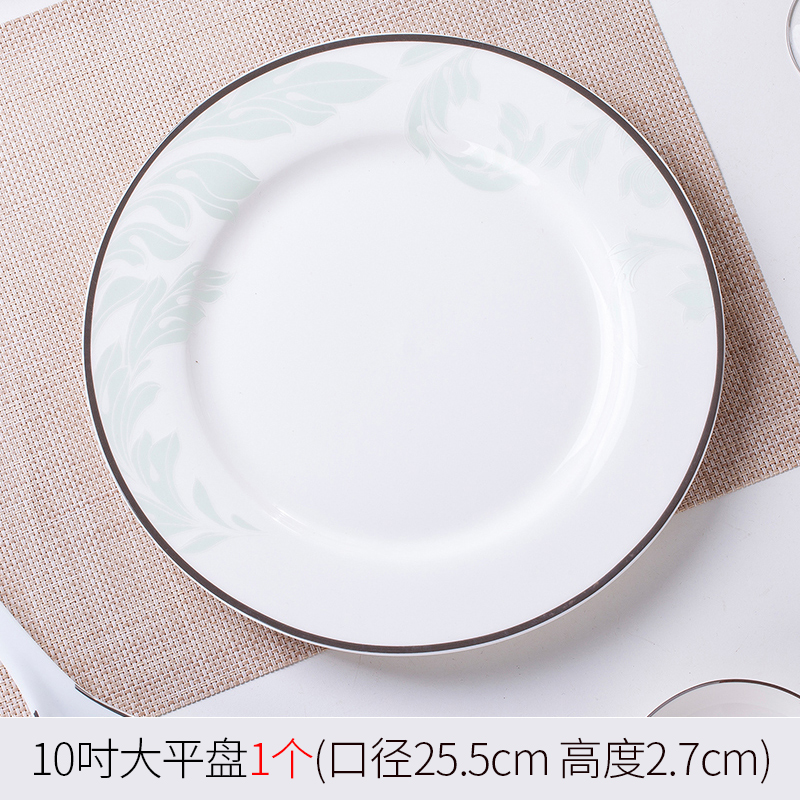 10 吋 Flat Plate 1 [raw As Summer Flower High Temperature Fine White Porcelain]