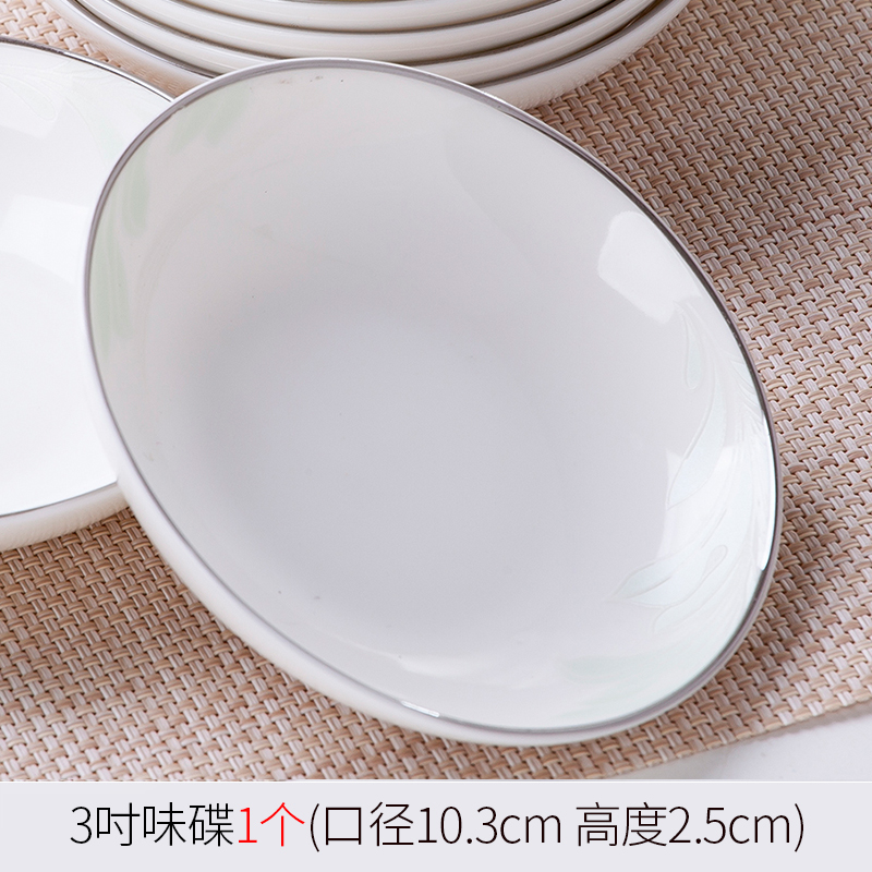 3 吋味碟1 Piece [life Is Like Summer Flower High Temperature Fine White Porcelain]
